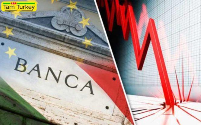 کاهش مجدد نرخ بهره در ترکیه
