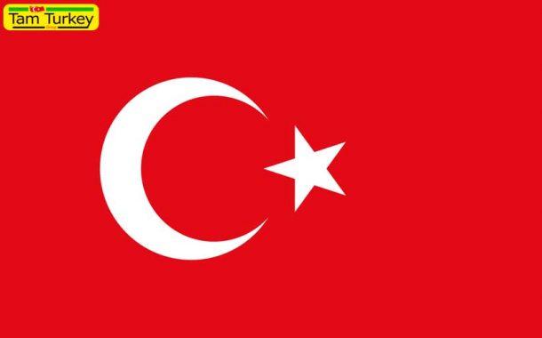 تاریخچهٔ پرچم ترکیه