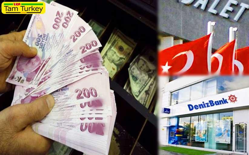 صادرات 15.6 میلیارد دلاری منطقه آناتولی مرکزی ترکیه