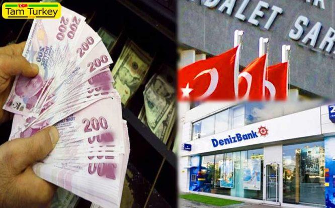 اقتصاد استانبول ترکیه