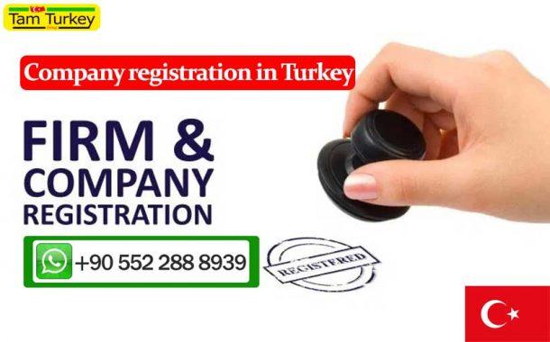 راهنمای کامل ثبت شرکت در ترکیه
