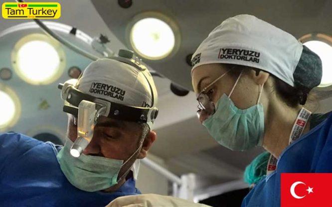 پزشکان ترکیه 100 بیمار نیازمند افغان را درمان کردند