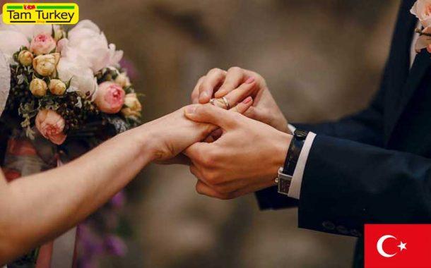 قوانین ازدواج در ترکیه