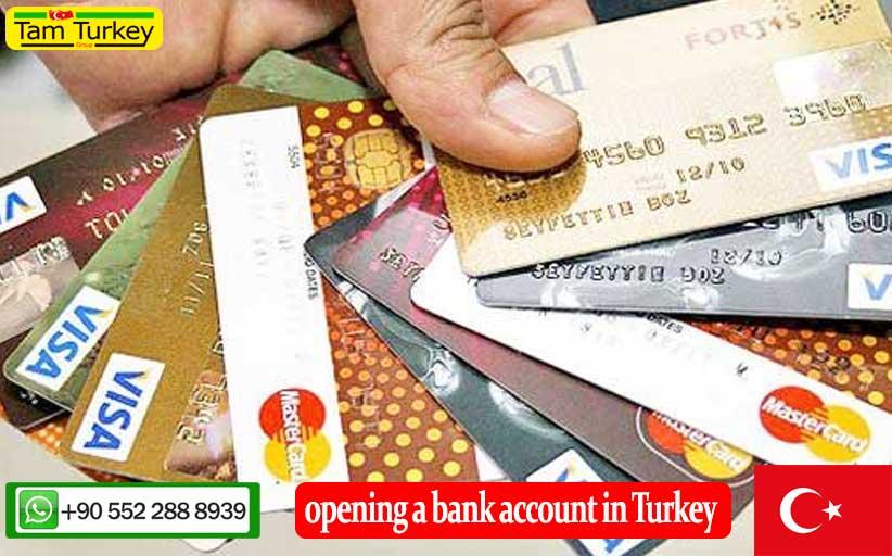 یک بانک دیگر در ترکیه تأسیس شد