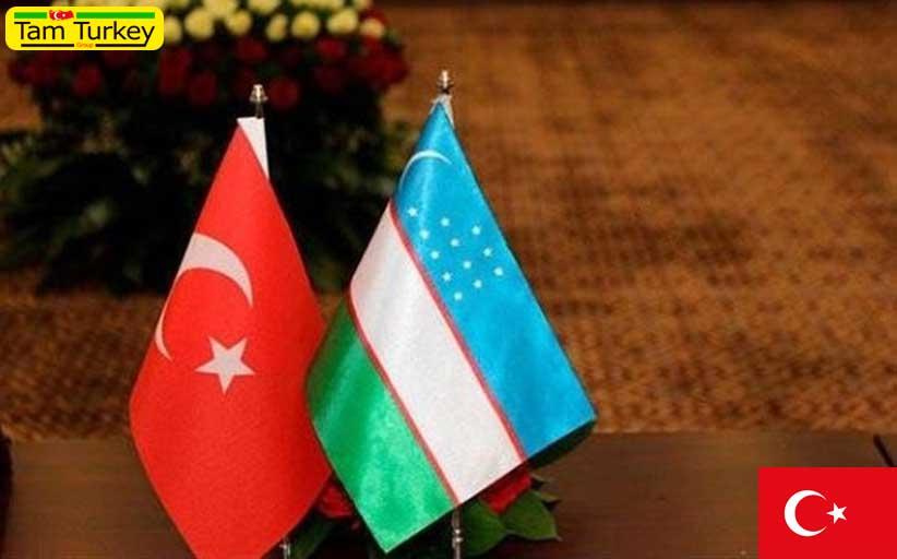 افزایش چشمگیر مبادلات تجاری ترکیه با ازبکستان