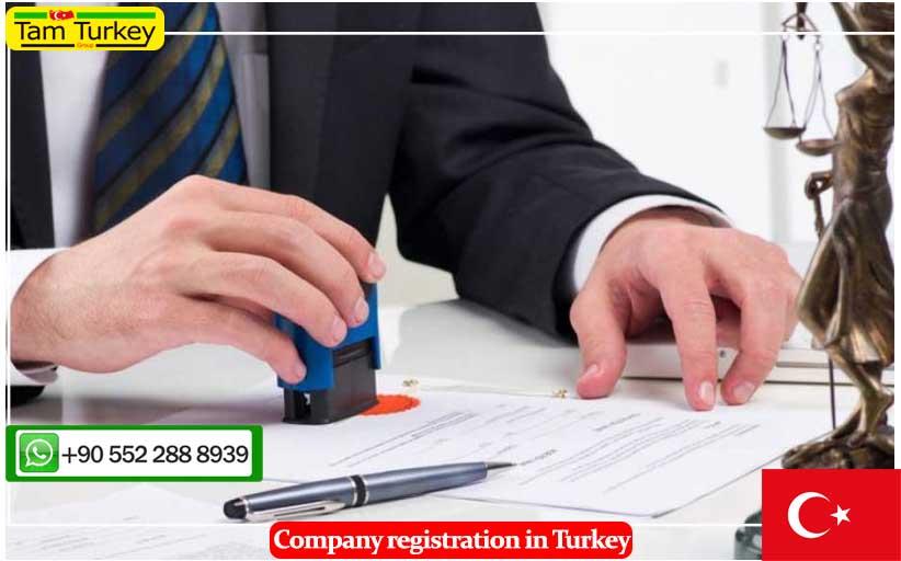 اقامت ترکیه از طریق ثبت شرکت