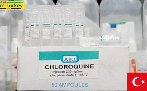آیا کلروکین، داروی «شفابخش» کرونا هست؟