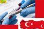 آخرین آمار مربوط به ویروس کرونا در ترکیه