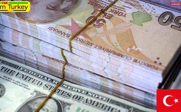 افزایش ذخایر ارزی و طلای ترکیه