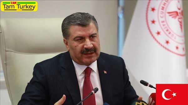 وزیر بهداشت ترکیه: تبادل اطلاعات درباره کرونا با ایران در فضای مجازی صورت میگیرد