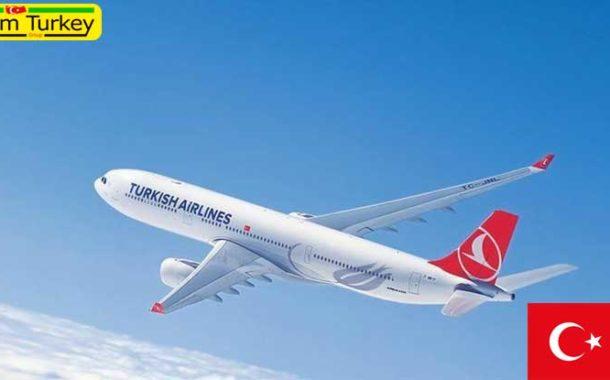 توقف پروازهای ترکیش ایرلاینز به خارج از کشور