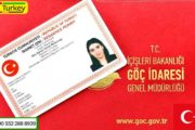 آیا تمدید اقامت توریستی ایرانیان در ترکیه انجام خواهد شد!؟