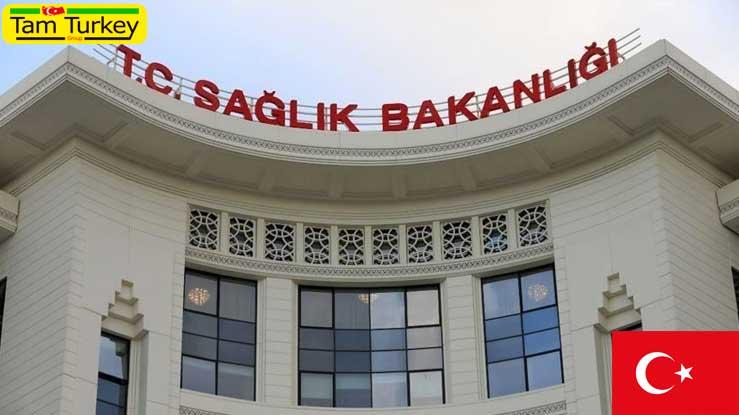 وزارت بهداشت ترکیه: 18 هزار و 491 بیمار کرونایی بهبود یافتند