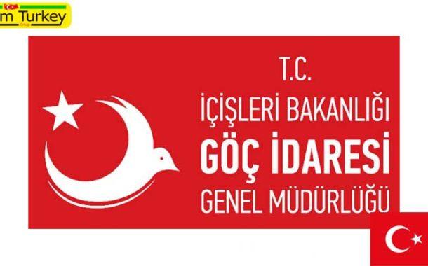 اطلاعیه مهم اداره مهاجرت ترکیه در مورد فعالیت این اداره در ایام قرنطینه