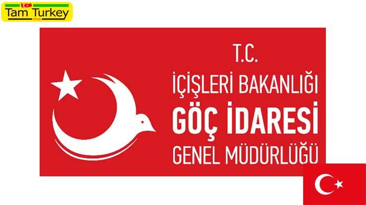 تغییر تاریخ مصاحبه درخواست اقامت در استانبول