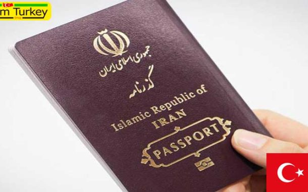 مدارک لازم جهت تعویض پاسپورت ایرانیان مقیم ترکیه