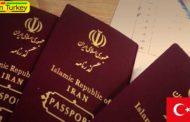 تا اطلاع ثانوی کلیه امور بخش گذرنامه بصورت پستی انجام خواهد شد