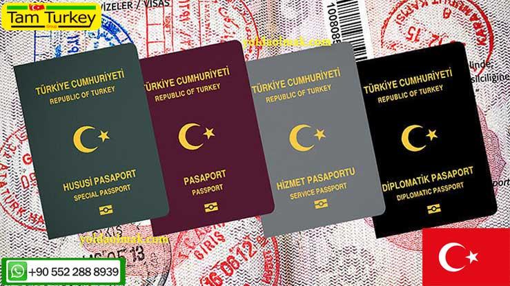 انواع پاسپورت ترکیه – تام ترکیه