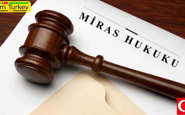 قانون وراثت در ترکیه