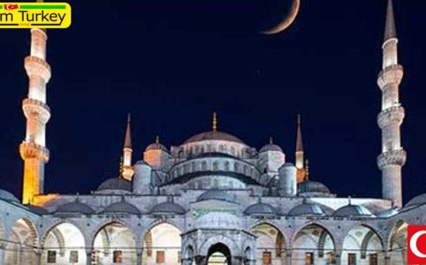 نماز عید فطر امسال در ترکیه خوانده نمیشود
