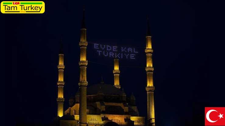 بازگشایی مساجد ترکیه از 29 می