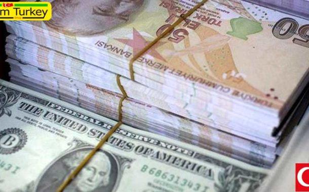 Selçuk Geçer Dolar Kurunun 9 TL Olacağı Tarihi Açıkladı!