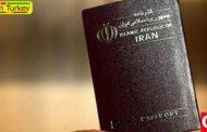 تعویض پاسپورت برای پناهندگان ایرانی