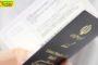 ایرانیانی که غیرقانونی در ترکیه هستند , چگونه پاسپورت بگیرند؟