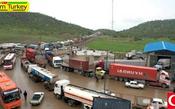 بازگشایی مرزهای ایران و ترکیه گامی برای تحقق چشمانداز تجاری 30 میلیارد دلاری