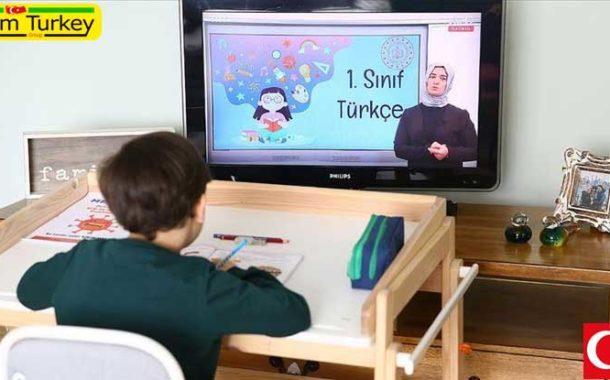 آغاز پروژه جدید آموزش از راه دور در ترکیه