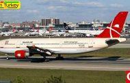انجام پرواز به کشور ترکیه هنوز قطعی نشده است