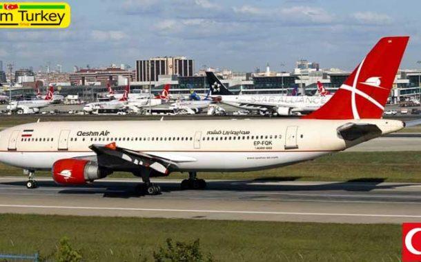 پرواز فوق العاده استانبول به تهران هواپیمایی قشم