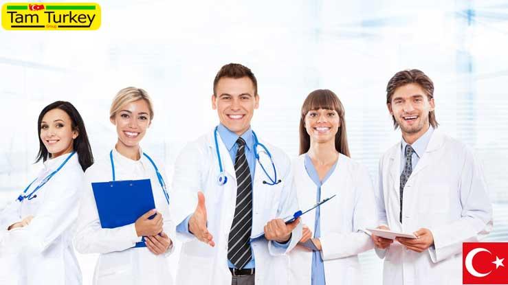 شرایط تحصیل و پذیرش در بهترین دانشگاه علوم پزشکی ترکیه