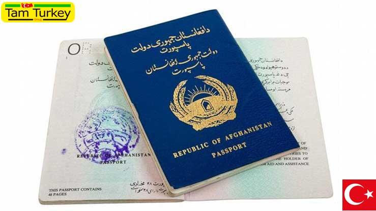 دریافت ویزای ترکیه برای اتباع افغانستان