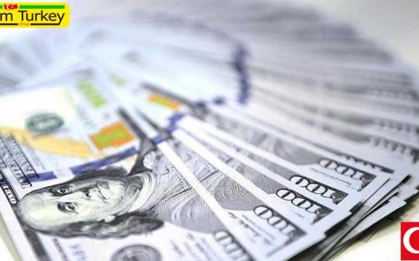 افزایش سرسام آور نرخ دلار در ایران