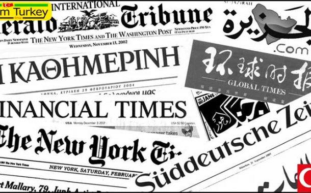 مطبوعات خارجی، 11 آگوست 2020