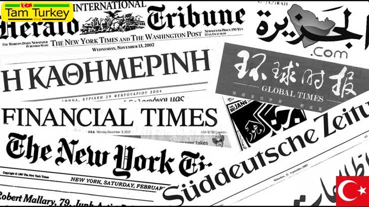 مطبوعات خارجی جمعه 17 جولای 2020