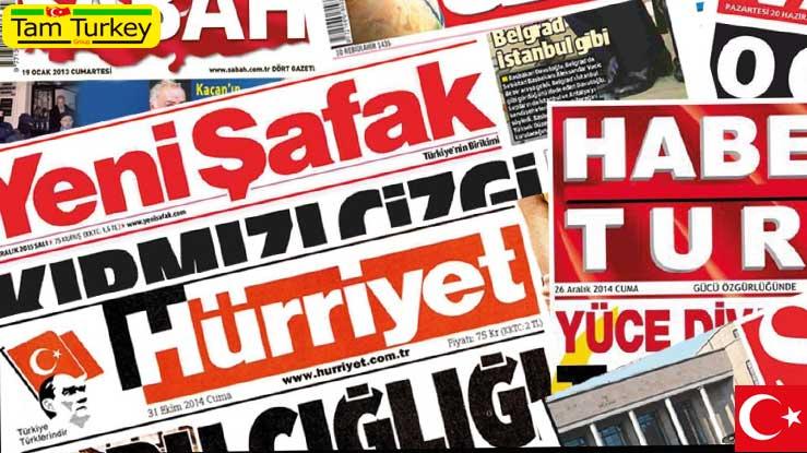 مطبوعات ترکیه دوشنبه 20 جولای 2020