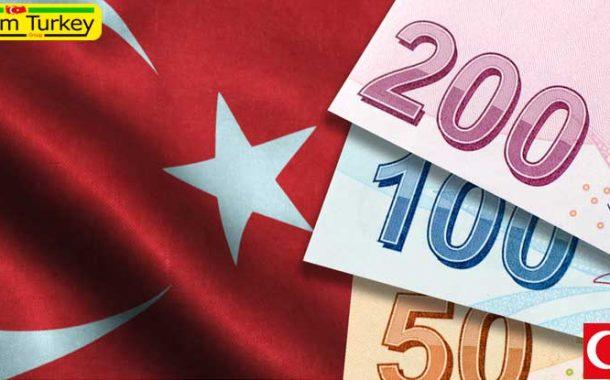 ترکیه همچنان به جذب سرمایه گذاران ادامه خواهد داد
