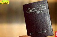 خدمات امور پاسپورت | گذرنامه در سامانه میخک