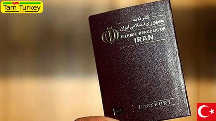قابل توجه متقاضیان صدور گذرنامه