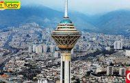 بورس املاک ایران رسما راهاندازی شد