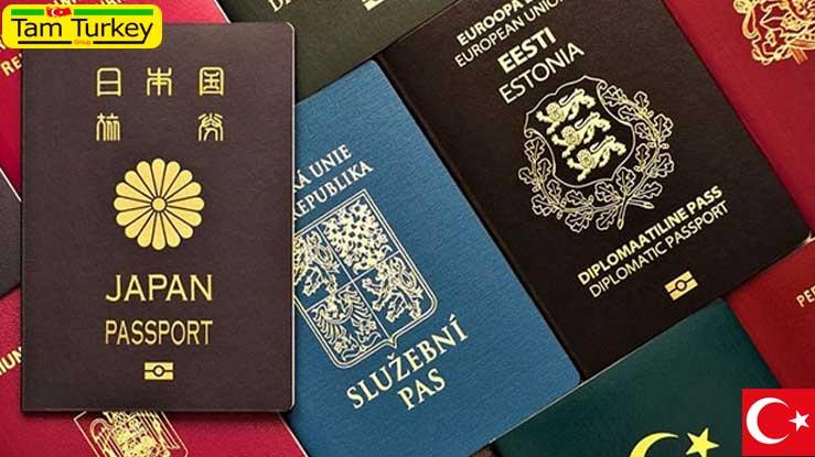 قویترین و معتبرترین پاسپورتهای جهان در سال ۲۰۲۰