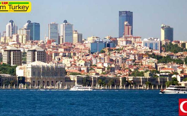 معرفی منطقه بشیکتاش Beşiktaş استانبول