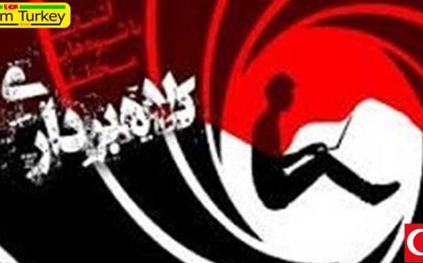 کلاهبرداری از طریق واتساپ به اسم صدا و سیما از شهروندان ایرانی