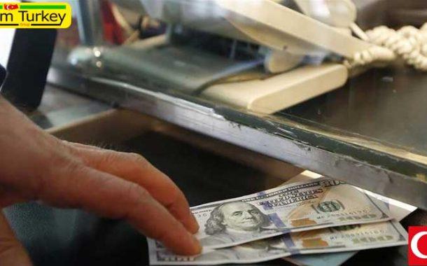 دلار آمریکا در بازار تهران 26 هزار و 800 تومان معامله شد