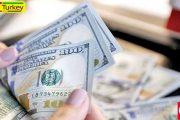 آیا در هفته جدید نرخ دلار افزایش یا کاهش می یابد؟