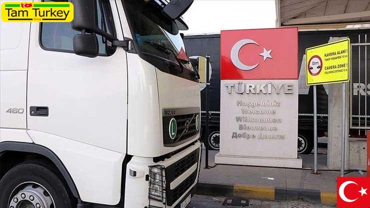 ثبت رکورد جدید در تردد کامیونها از گذرگاههای مرزی ترکیه