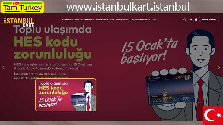 افزودن و تطبیق کد HES به 2021 İstanbulkart