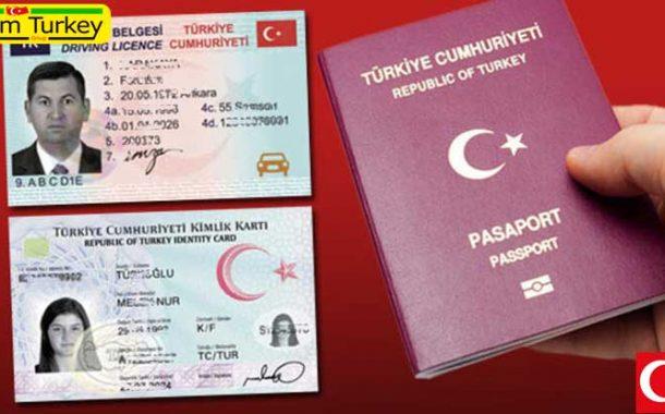 هزینه دریافت پاسپورت و گواهینامه ترکیه در سال 2021